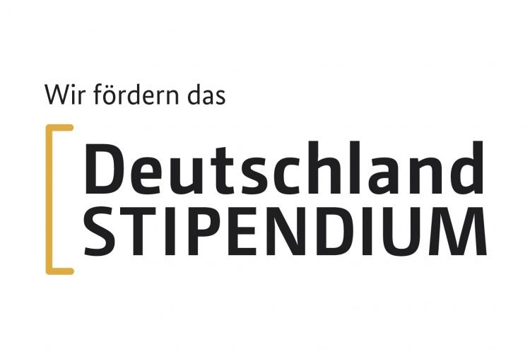 @BMBF Deutschlandstipendium
